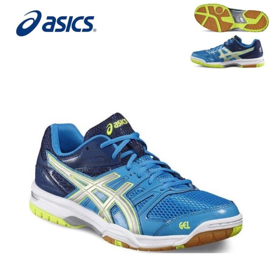 asics-gel-rocket